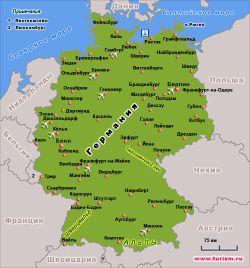 Германия раскритиковала Россию за мораторий на ДОВСЕ