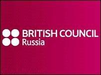 Россия не нуждается в британских советах