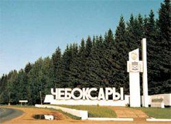 Чебоксары и Новочебоксарск могут стать одним городом