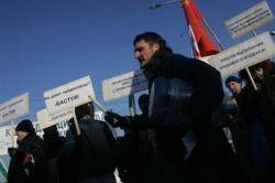 Рабочие завода Ford приостанавливают забастовку