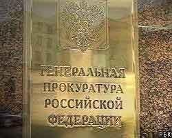 Новый этап борьбы властных кланов: Генпрокуратура пришла с проверкой в Следственный комитет