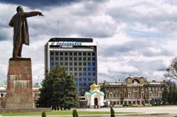 Путинграда не будет