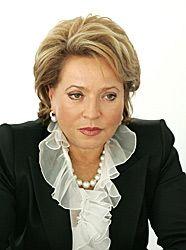Валентина Матвиенко решила пошутить - еще поработать в Государственной думе