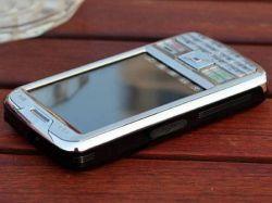 В Китае замечен неофициальный сотовый телефон BMW (фото)
