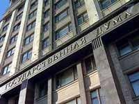 Владимир Буковский, Михаил Касьянов и Борис Немцов заявляют о нелегитимности Госдумы