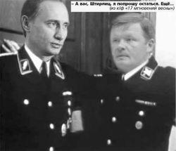 Следствие вновь отказалось возбудить дело из-за публикации коллажа с изображением Владимира Путина