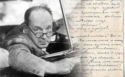 В России обнародован обновленный список запрещенной литературы