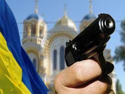 """Украинские """"раскольники"""" призвали на помощь криминал"""
