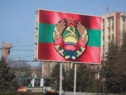 Новость на Newsland: Приднестровье хочет узаконить использование госсимволов РФ