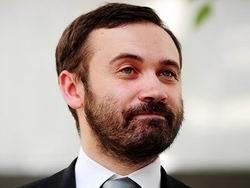 Новость на Newsland: Илью Пономарева могут лишить мандата