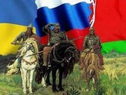 Новость на Newsland: Почему не объединяются Россия, Украина и Беларусь?
