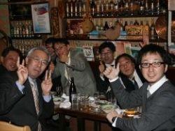 Новость на Newsland: Японские жены стали выдавать мужьям меньше денег
