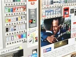 Новость на Newsland: Госдума узаконила рекламу сигарет в местах продаж