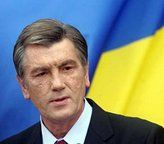 Виктор Ющенко: Виктор Янукович не сможет выполнять обязанности премьера