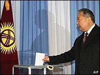 В Киргизии лидирует партия власти