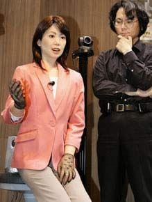 Японские ученые создали робота-замену женщине