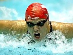 На чемпионате Европы по плаванию россияне завоевали 11 медалей