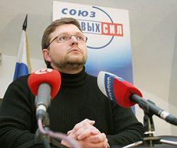 Никита Белых ушел с поста председателя СПС