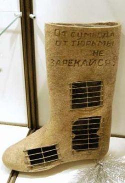 Выставка гламурных валенок в Москве (фото)