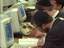 Раввины разрешили ортодоксальным евреям выходить в интернет