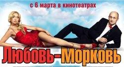 Убыточный российский кинематограф: за 2007 год окупилась всего одна картина