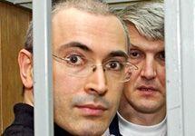 Адвокаты: В дело Михаила Ходорковского вброшены новые документы
