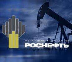 "Долг \""Роснефти\"" на конец года составил $27 млрд"