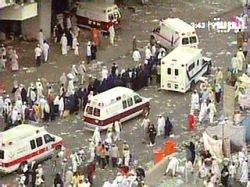 В Саудовской Аравии погибли более 10 паломников