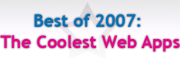 Top 7 лучших веб-приложений 2007 года