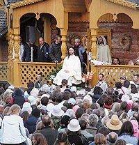 В России появляется все больше сект, называющих себя православными
