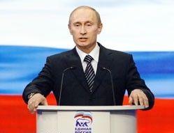 В РФ устанавливается система власти по французскому образцу