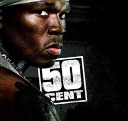 Культовый рэпер Америки 50 Cent выступит в Москве