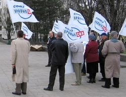 Активисты СПС попадают в странные уголовные дела на Урале
