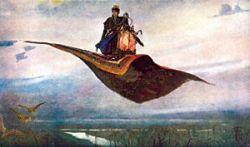 Физики спроектировали ковер-самолет