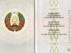 В Белоруссии отменили разрешительную отметку в паспорте, необходимую для выезда за границу