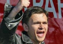 """Лидер \""""Молодежного Яблока\"""" Илья Яшин намерен возглавить \""""Яблоко\"""""""