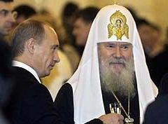 Новая жизнь во Христе: Владимир Путин и РПЦ консолидируют власть в России