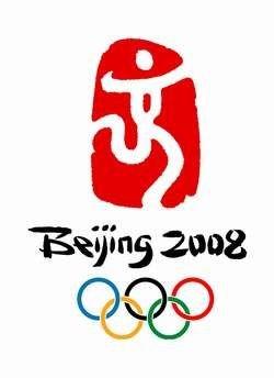 Участникам Олимпийских игр 2008 года впервые разрешили вести блоги