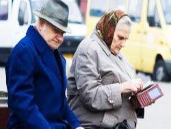 Новость на Newsland: Беларусь: выход на пенсию - конец жизни