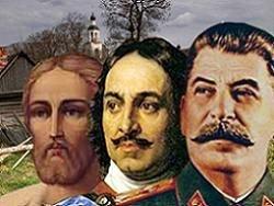 Запрос на госидеологию: в России устали от либеральных идей