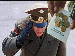 Социальная пенсия в размере 3 626 рублей 71 копейка
