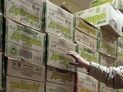 Новость на Newsland: Депутаты требуют маркировать продукты с