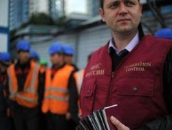 ФМС: с  2013 года в РФ въехали около 10 млн мигрантов