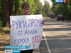 """60 лип на Аллее героев в """"Архангельском"""" - под угрозой вырубки"""