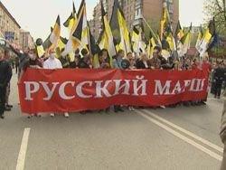 Насилие на расовой почве в России растет