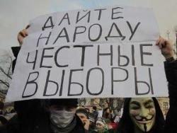 Новость на Newsland: Почти половина граждан России не надеются на честные выборы