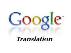 Новость на Newsland: Google запустила рукописный ввод для Google Translate