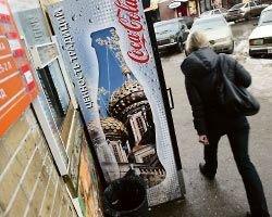 Coca-Cola оскорбила православие. Пойдет под суд