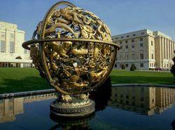 ООН призывает к мораторию на смертную казнь