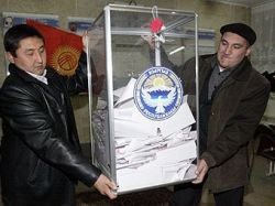 В парламент Киргизии проходят три партии